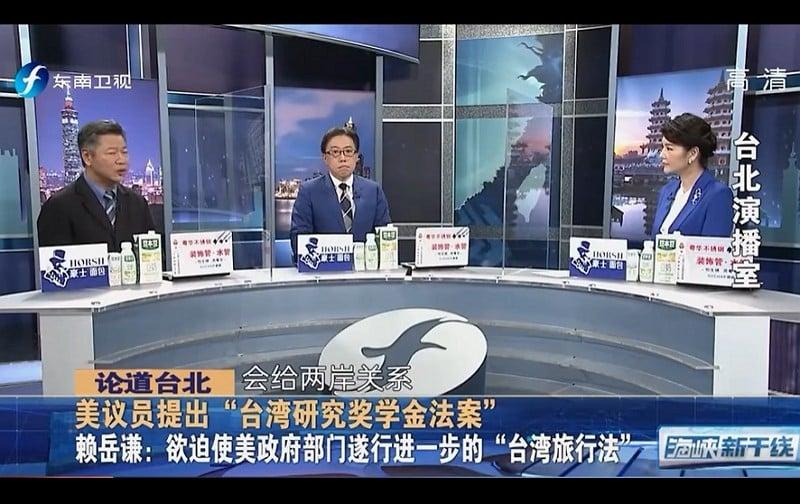 Buổi tọa đàm chính trị trên Đài Truyền hình Đông Nam.