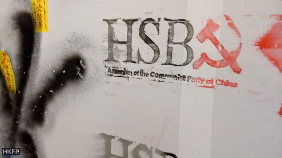 Ngân hàng HSBC của Anh Quốc công khai ủng hộ luật an ninh Hồng Kông.