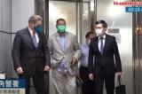 Chủ báo Apple Daily, ông Lê Trí Anh lại bị bắt vì tội danh mới