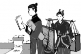 Chuyện tiến sĩ Trần Thế Vinh được bà hàng nước báo trước đỗ đại khoa