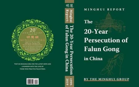 """News Weekly: """"Cuộc chiến chống người Trung Quốc của ĐCSTQ"""""""