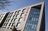 Nhật Bản, Hàn Quốc gia tăng phản đối các Viện Khổng Tử của Trung Quốc