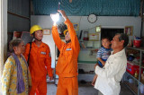 Bộ Công thương Việt Nam, giá điện