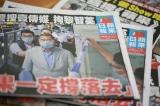 Hồng Kông: Tổng biên tập Apple Daily cùng 4 giám đốc bị bắt vào sáng sớm