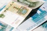 """Trung Quốc và Nga dần bỏ đồng đôla để tiến tới """"liên minh tài chính"""""""