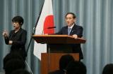 """Trung Quốc phẫn nộ sau khi Thủ tướng Nhật Bản gọi Đài Loan là một """"quốc gia"""""""