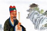 Ba bức tranh tiên tri Lưu Bá Ôn để lại cho Hoàng đế Minh mạt Sùng Trinh