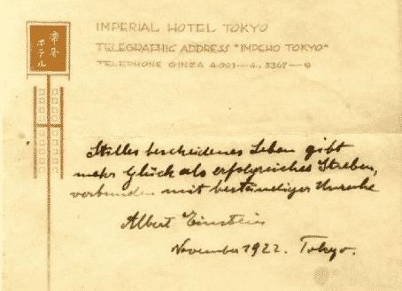 """""""Lý thuyết hạnh phúc"""" của Einstein được bán với giá siêu kỷ lục"""