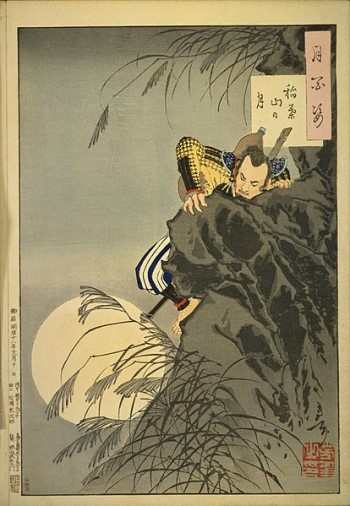 Toyotomi Hideyoshi: Từ lính hầu trở thành người quyền lực nhất Nhật Bản