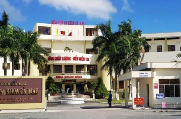 bệnh viện đa khoa Cà Mau, máy chụp CT