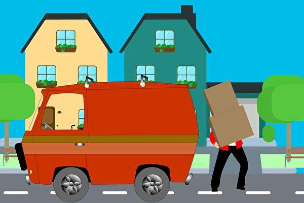 chuyển nhà