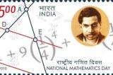 Thiên tài toán học Ramanujan và những công thức đi trước thời đại 1 thế kỷ
