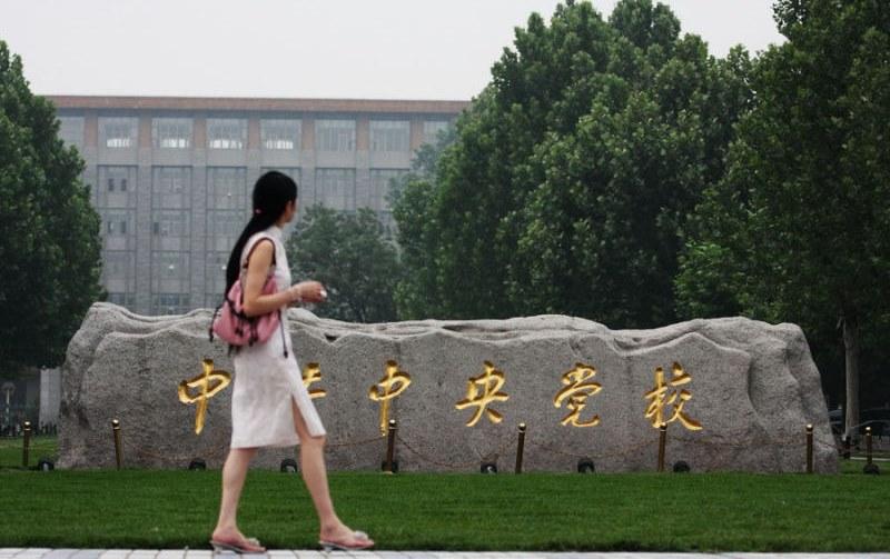 Trường Đảng Trung ương: Ngôi trường có tỷ lệ sinh viên phạm tội cao nhất tại Trung Quốc