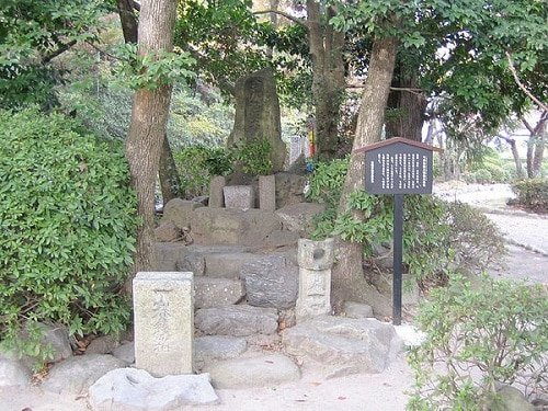 Trận Okehazama