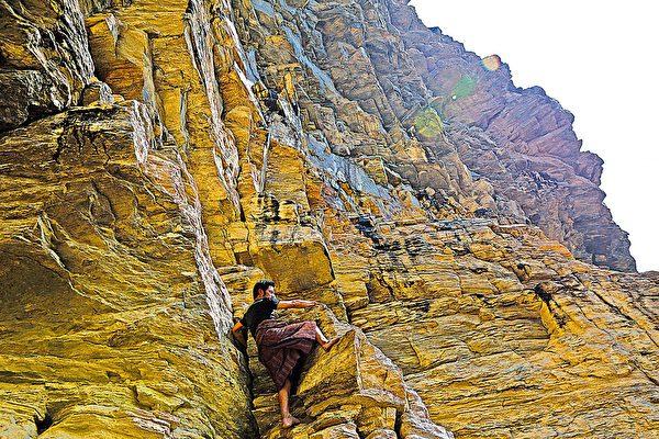 Shilajit: Món quà cuối cùng của Phật Dược Sư