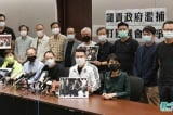 Cảnh sát Hồng Kông lại mở cuộc truy quét giới nghị sĩ dân chủ