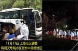 Dịch COVID-19 tiếp tục bùng phát nhiều nơi ở Trung Quốc