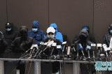 12 người Hồng Kông vượt biên sang Đài Loan bị bắt đưa sang Đại Lục