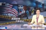 CCTV và CNN đưa ra hai bức tranh trái ngược về nguồn gốc bùng phát COVID-19