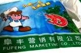 Thu giữ 45 tấn bột ngọt xuất xứ Trung Quốc nhập lậu vào Việt Nam