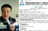 Chuyên gia chỉ ra 73 tác dụng phụ của vắc-xin Trung Quốc