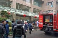 TQ: Bệnh viện ở Chiết Giang bị ném bom tự chế, 4 người bị thương