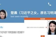 TQ: Đi tù vì tiết lộ chuyện riêng của gia đình ông Tập Cận Bình