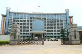 Những thủ đoạn tra tấn biến thái trong Nhà tù Nữ tỉnh Quảng Đông