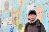 """Chàng trai người Nhật Bản kiếm tiền nhờ…""""không làm gì"""""""