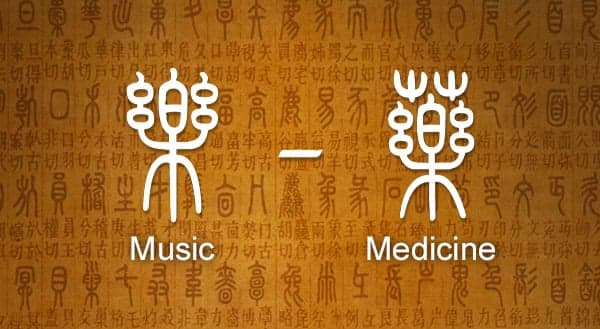 Âm nhạc: Mạch chảy ngàn năm từ văn hóa Thần truyền