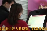 Hết thời bái đường, Trung Quốc ra mắt máy đăng ký kết hôn tự động