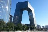 Anh đóng cửa Mạng lưới Truyền hình Toàn cầu Trung Quốc (CGTN)