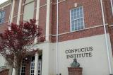 Thượng viện Hoa Kỳ thông qua dự luật nhằm ngăn chặn sự đe dọa từ Viện Khổng Tử