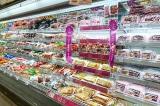 Mục đích ĐCSTQ tuyên truyền thực phẩm nhập khẩu mang theo virus