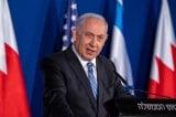 Thủ tướng Netanyahu: Ông Biden gây nguy hiểm cho Israel khi mềm mỏng với Iran