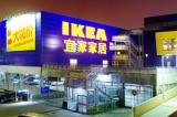 'Tiểu phấn hồng' TQ tấn công thương hiệu nội thất IKEA