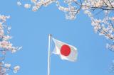 The Diplomat: Nhật Bản cần ban hành Đạo luật Magnitsky