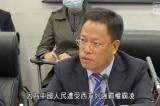 """Trung Quốc phủ nhận diệt chủng, cho rằng các nạn nhân Duy Ngô Nhĩ là """"diễn viên"""""""