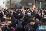 47 nhà dân chủ Hồng Kông ra tòa, người ủng hộ biểu tình bên ngoài