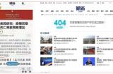 Tỷ lệ tử vong tăng lên 56% trong giai đoạn đầu của đại dịch ở Vũ Hán?