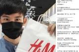 Facebooker nổi tiếng người Hoa lên án giới nghệ sĩ ủng hộ bông Tân Cương