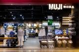 Hãng Muji vẫn tiếp tục quảng bá sản phẩm làm từ bông Tân Cương ở thị trường TQ