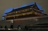 """Con rể ông Mao Trạch Đông qua đời trước kỳ họp """"lưỡng hội"""" của ĐCSTQ"""