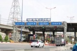 TP.HCM: Trạm BOT Xa lộ Hà Nội thu phí trở lại