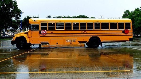 xe buýt trường học ở Mỹ