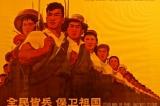 """Trung Quốc thiết lập đường dây nóng để báo cáo những ai """"xuyên tạc lịch sử"""""""