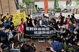 Hồng Kông: Lê Trí Anh bị kết án 1 năm, Lương Quốc Hùng 1,5 năm tù
