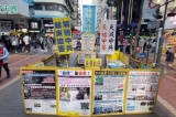 8 ngươi bị bắt vì phá điểm nói sự thật về Pháp Luân Công ở Hồng Kông