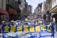 Phong trào thoái đảng toàn cầu có thể giải thể ĐCSTQ từ bên trong