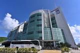 Next Media đình chỉ giao dịch, chính quyền Hồng Kông từ chối giải thích lý do
